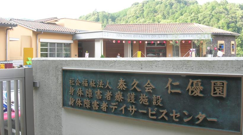 【障がい支援 仁優園】名阪食品は歴史の長い給食委託の専門家であり、経験やノウハウも豊富であると感じました。