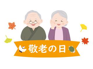 ❢名阪の調理技術紹介❢敬老の日、おじいちゃん・おばあちゃんが欲しいもの第1位をおいしく・・